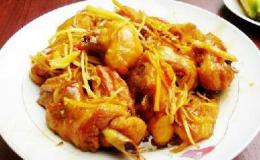 Cách nấu món thịt gà kho gừng ngon đậm đà đưa cơm
