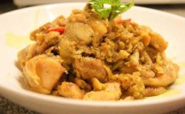 Cách làm gà kho sả ớt thơm ngon cho bữa cơm gia đình thêm hoàn hảo