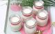 Cách làm sữa chua cho bé từ sữa mẹ đơn giản nhất