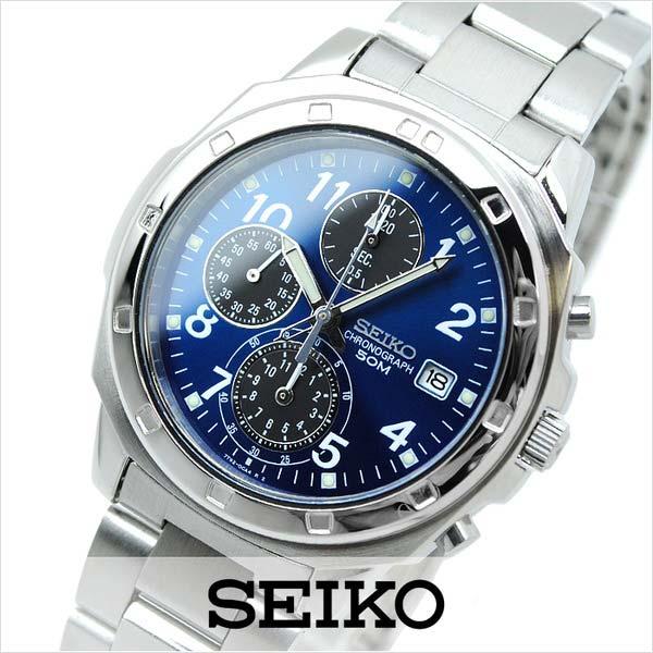 Đồng hồ năng lượng mặt trời Seiko - sản phẩm không thể bỏ qua