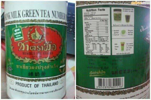 Bột trà Thái xanh